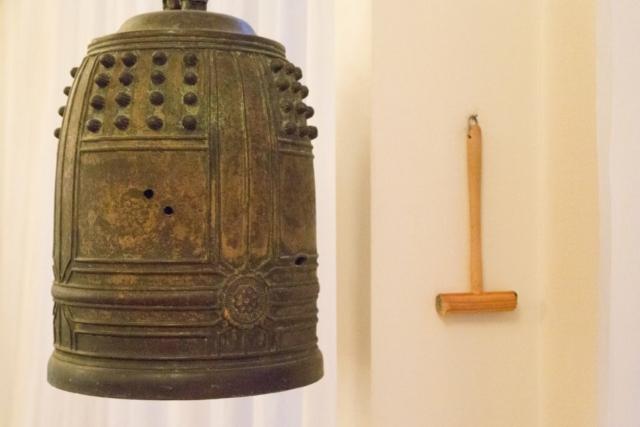 Striking the Konsho Bell