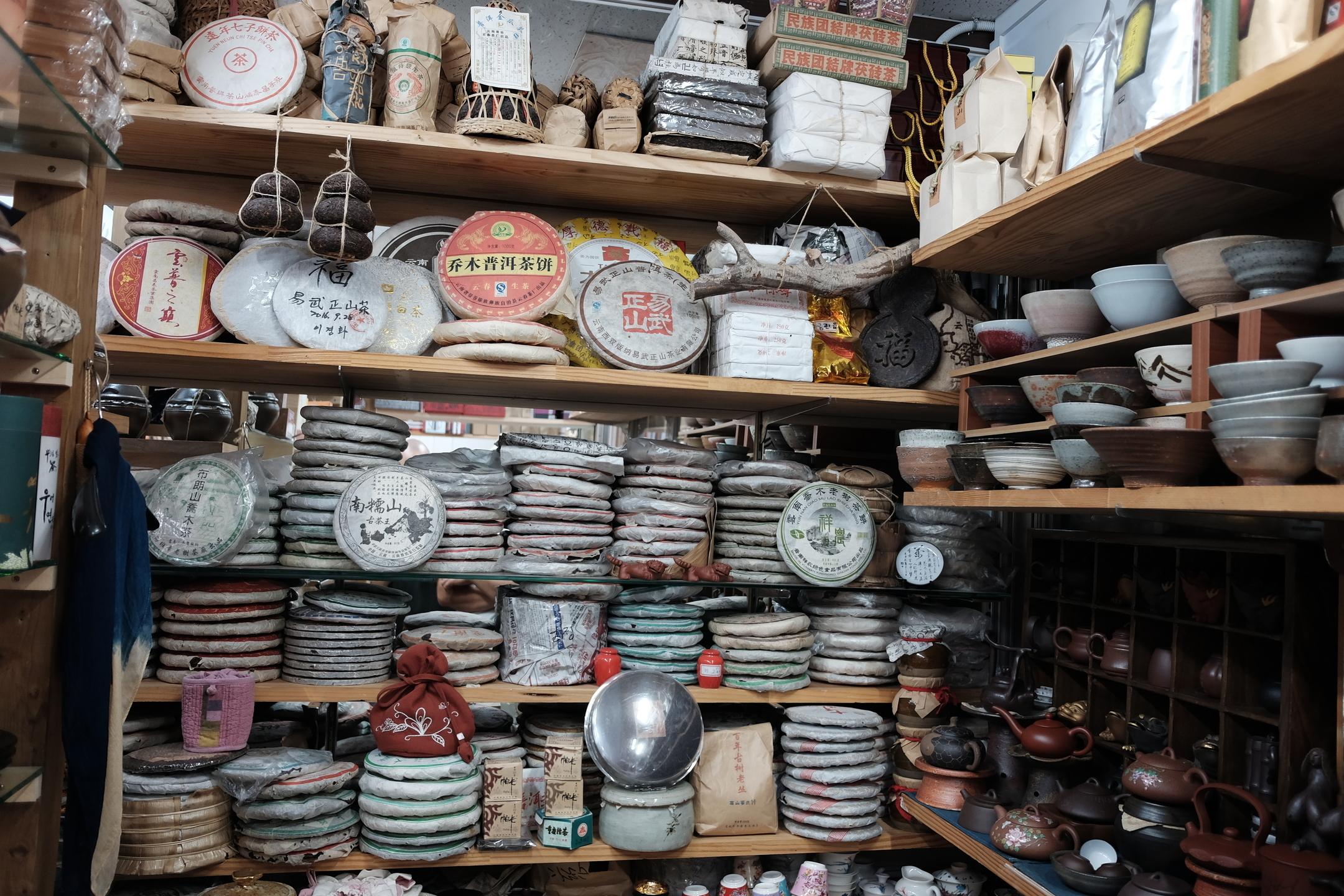 Daegu marketplace, oolong cha/tea