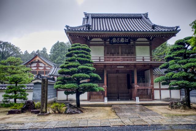 Empukuji Monastery Main Gate