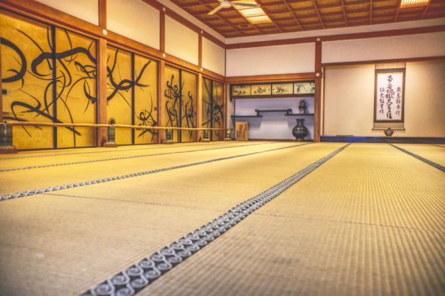 Calligraphy Room in Empukuji Monastery