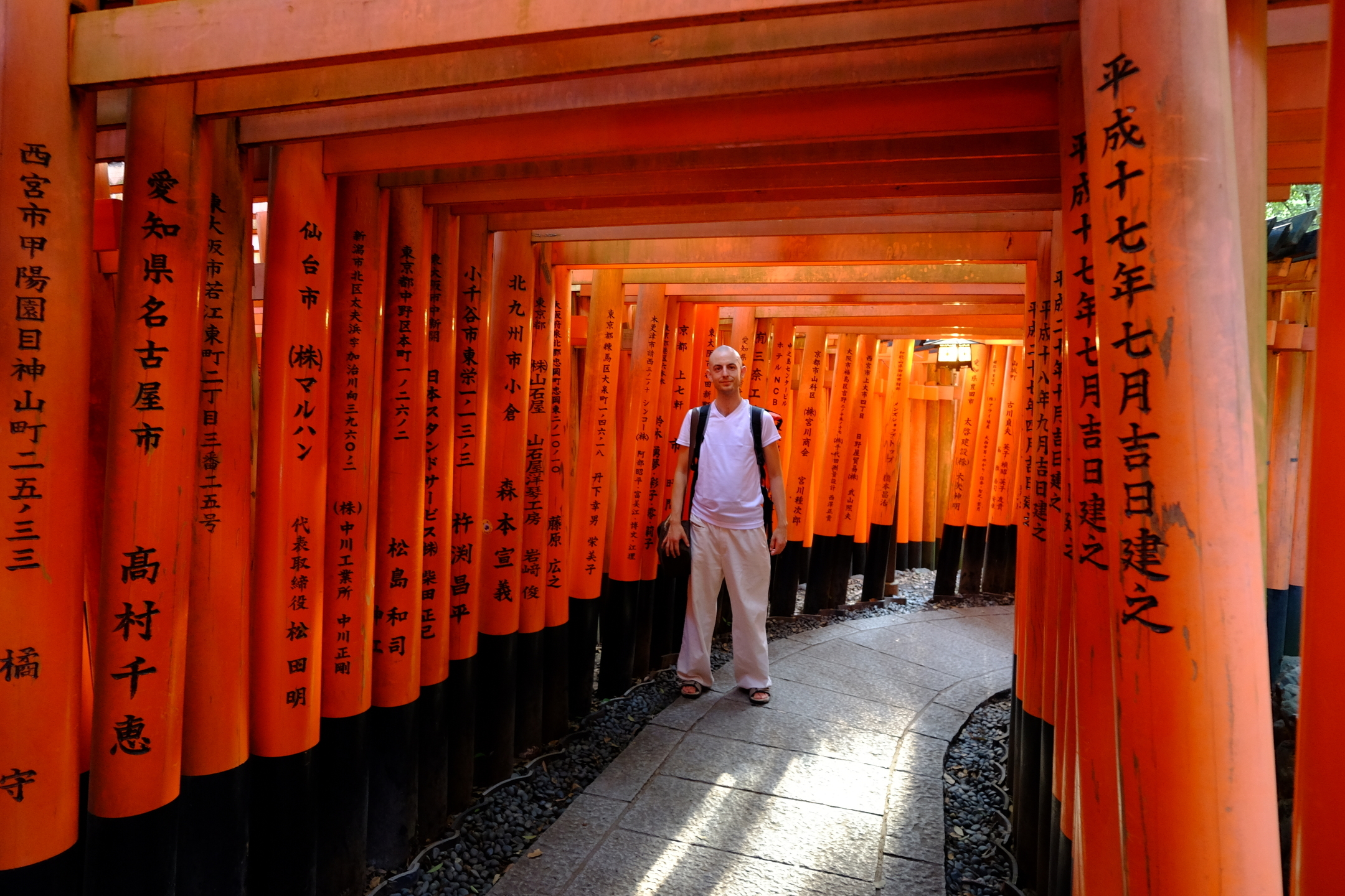 Visiting a Shinto Shrine during the breaktime